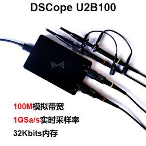 DSCope U2B100