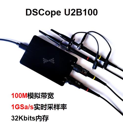 dscope-u2b100-product-image
