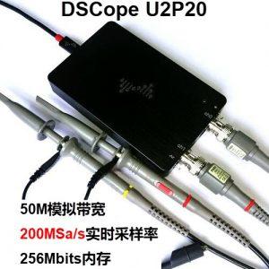 DSCope U2P20