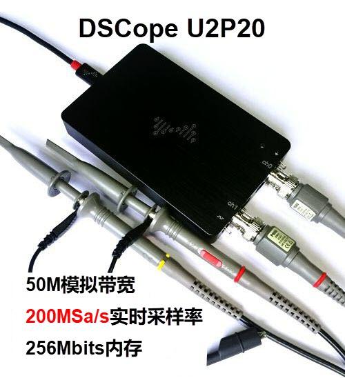dscope-u2p20-product-image