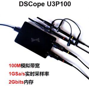DSCope U3P100